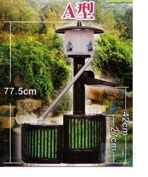 {台中水族}台灣福星 相思燈魚池過濾器﹙大﹚7000公升-220V 特價