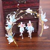 新娘頭飾大氣韓式森系花朵花環婚紗白色發飾影樓結婚飾品梗豆物語