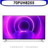飛利浦【70PUH8255】70吋4K聯網Android9.0電視