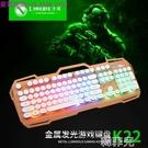 鍵盤 熱銷力美鍵盤K13 USB台式機筆記本電腦遊戲防水單鍵盤商務辦公家 韓菲兒