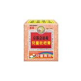 【京都念慈菴】兒童枇杷膏15g*16包/盒*3盒