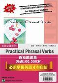 (二手書)Practical Phrasal Verbs(中英對照)
