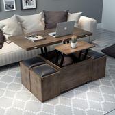 茶几小戶型折疊升降餐桌兩用伸縮多功能變儲物簡約創意餐桌WYOB 全館1件88折最後一天