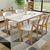 餐桌餐桌椅組合家用現代小戶型長方形飯桌4人6人實木桌子北歐簡約餐桌【快速出貨八折下殺】