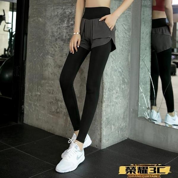 假兩件瑜伽褲 瑜伽褲女外穿夏季網紅專業高腰收腹跑步褲子假兩件運動褲健身褲女3C