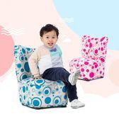 兒童沙發卡通女孩公主粉色臥室小沙發男孩單人閱讀沙發椅小孩座椅XW【甲乙丙丁】