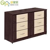 【綠家居】杜亞 環保4.1尺南亞塑鋼六斗櫃/收納櫃