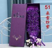 520玫瑰花香皂花束禮盒送女友生日禮物閨蜜表白母親節禮品igo   酷男精品館