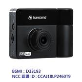 創見 行車紀錄器 【TS-DP550A-64G】 DrivePro 550 雙鏡頭設計 附 64GB 記憶卡 新風尚潮流