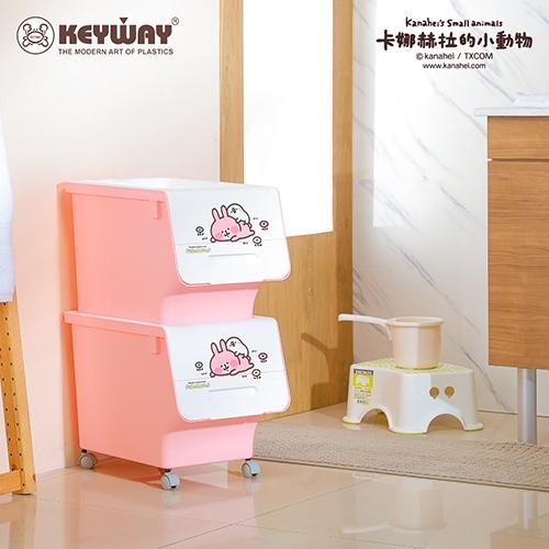 《KEYWAY》卡娜赫拉的小動物直取式可疊收納箱30L-1入組