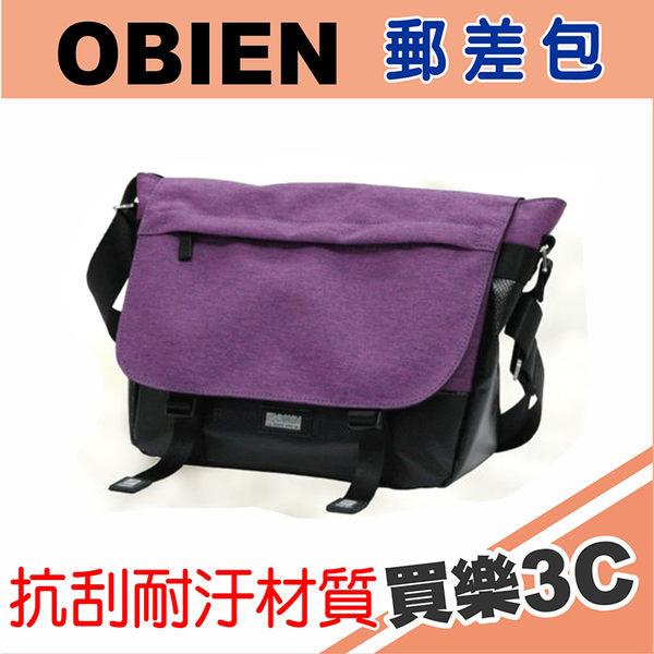 OBIEN 都會型小款郵差包 側背包 紫,防潑水抗刮耐汙材質,高級YKK拉鍊,可放10吋平板電腦,海思