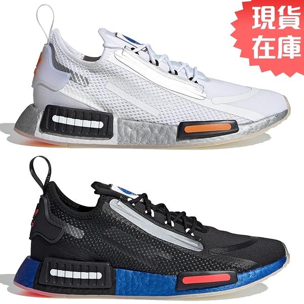 【現貨】ADIDAS NMD_R1 SPECTOO 男鞋 慢跑 休閒 BOOST 襪套 白/黑【運動世界】FX6818 / FX6819