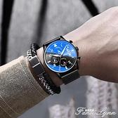 手錶男新款十大品牌黑科技名牌防水學生潮流機械男錶瑞士 范思蓮恩