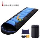 睡袋成人戶外旅行冬季四季保暖室內露營雙人隔臟棉睡袋2.3KG拼接藍色【創世紀生活館】