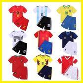 2019俄羅斯世界盃 德國阿根廷西班牙隊兒童足球服套裝童裝大中童