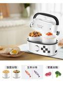 電熱飯盒1人2迷你保溫熱飯神器可插電加熱蒸煮飯盒上班族 220V 韓流時裳