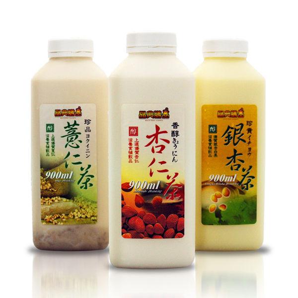 晶典膳品 • 醇.濃.香生鮮瓶【8瓶裝】