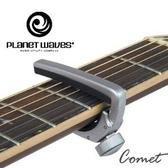 【缺貨】弦鈕鎖定移調夾 PW 移調夾 NS -木吉他用/PW-CP-02    黑/銀兩色