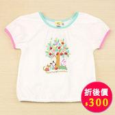 【愛的世界】公主袖圓領T恤/6~10歲-台灣製- ★春夏上著