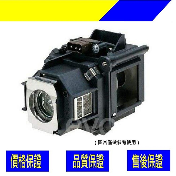 EPSON 副廠投影機燈泡 For ELPLP25 EMP-S1、EMP-S1SP、EMP-S1SS、EMP-TW10