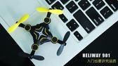迷你折疊遙控飛機無人機四軸飛行器直升機兒童玩具航模【熱賣新品】 lx