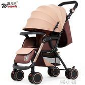 嬰兒推車可坐可躺輕便摺疊四輪避震嬰兒車寶寶手推車傘車(雙向旗艦版) igo 喵小姐 喵小姐