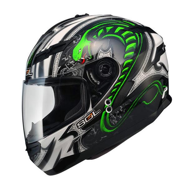 SOL安全帽,SF1,眼鏡蛇/白綠