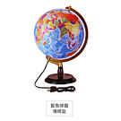 Life 徠福 NO.1153 一次成型地球儀燈光/發光 藍色球體 10吋 39cm