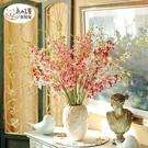 讓家春意盎然!北歐石斛蘭仿真花束客廳裝飾...