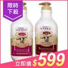 CANUS 肯拿士 山羊奶/蘭花乳液(33oz)家庭號【小三美日】原價$699