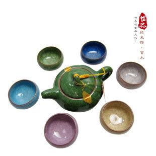 茶壺六色冰裂杯禮品茶具