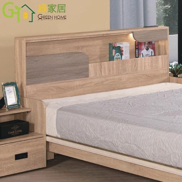 【綠家居】威士蘭 現代5尺雙人多功能床頭片(不含床墊)