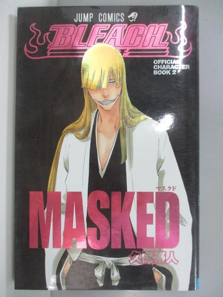 【書寶二手書T1/漫畫書_ANM】BLEACH OFFICIAL CHARACTER BOOK 2 MASKED_Japanese Comic
