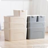 日式可疊加塑膠收納盒有蓋收納箱加厚衣物整理箱玩具儲物箱雜物箱 新春禮物