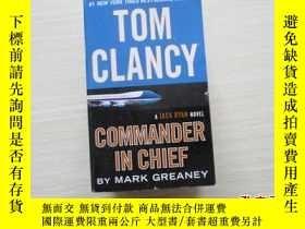 二手書博民逛書店Tom罕見Clancy Commander in Chief【4