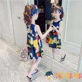 女童連衣裙兒童裙子夏季中大童小女孩公主裙【淘嘟嘟】