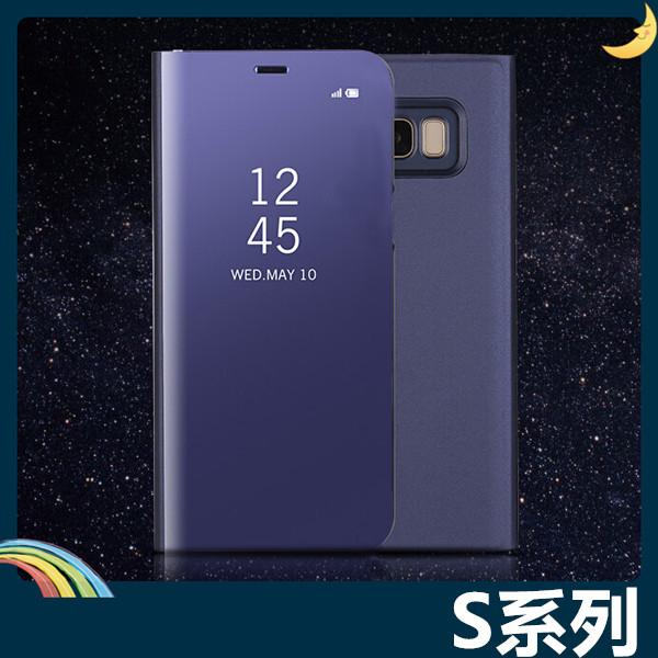 三星 Galaxy S8+ S7 S6 Edge+ 電鍍半透保護套 鏡面側翻皮套 免翻蓋接聽 原裝同款 支架 手機套 手機殼