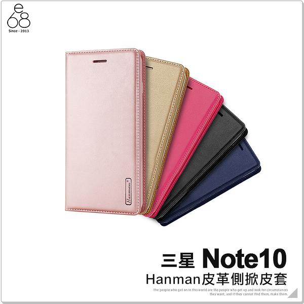 三星 Note10 隱形磁扣 皮套 手機殼 皮革 保護殼保護套 手機套 手機皮套 翻蓋側掀 韓曼皮套 附掛繩
