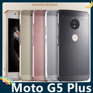Moto G5 Plus 電鍍邊框+PC...
