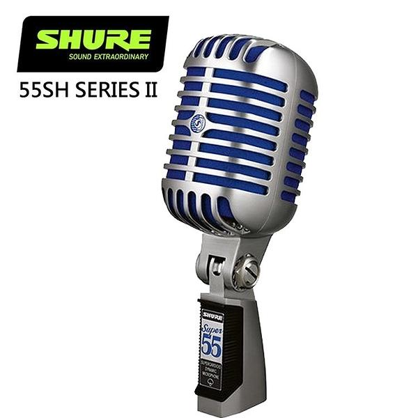 SHURE SUPER 55豪華人聲麥克風-原廠公司貨