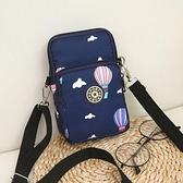 斜跨手機包 手機袋子布袋便攜斜掛裝放手機的小包女斜挎媽媽迷你鑰匙包散步包 小衣裡