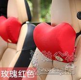 汽車護頸枕記憶棉座椅腰靠枕 YX2256『美鞋公社』