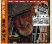 停看聽音響唱片】【CD】羅傑惠特克:墜入情網 (HDS255)