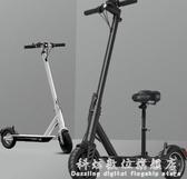 阿爾郎摺疊電動滑板車成年超輕電動車成人代步車代駕迷你摺疊兩輪 科炫數位