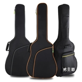 吉它包加厚加棉民謠木吉他包38寸39寸40寸41寸後背琴包防水背包袋XW 快速出貨