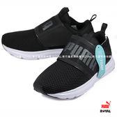 PUMA 新竹皇家 ENZO STRAP 黑色 布質 記憶鞋墊 輕量 慢跑運動鞋 男女款NO.A9057-I7775