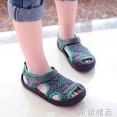男童涼鞋新款韓版夏季小孩防滑軟底包頭兒童沙灘鞋男中大童鞋  可然精品鞋櫃