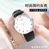 手錶男韓版時尚潮流簡約氣質學生手表男士ins風手表女表2020年新款 熱賣單品