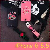 【萌萌噠】iPhone 6/6S Plus(5.5吋)  歐美刺繡五芒星保護殼 玫瑰花腕帶 皮質手感 全包防摔 手機殼