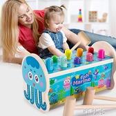 打地鼠玩具大號0嬰兒幼兒童1一兩2益智力3周歲半動腦男孩女孩寶寶 町目家